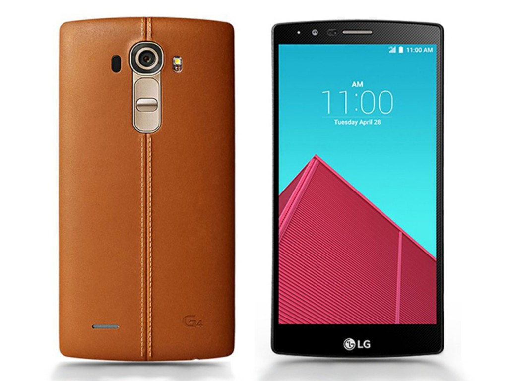 LG G4 - Which is the Best Smartphone Camera of 2015